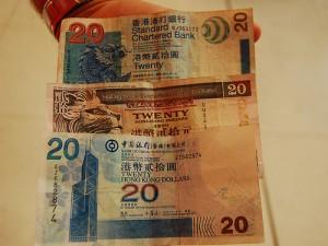 Гонконские доллары