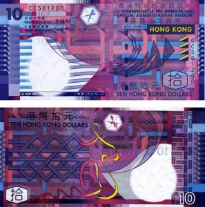 Ганконские доллары. Номинал 10 долларов.