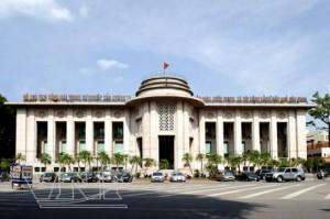 Государственный Банк Вьетнама