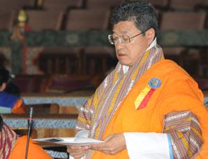 Председатель правления Лионпо Вангди Норбу