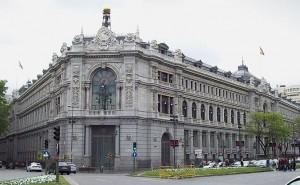 Банк Испании. Мадрид, ул. Алкала, 48