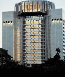 Центральный банк государств Центральной Африки