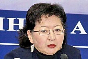 и. о обязанности Председателя НБ Бактыгуль Жеенбаева.