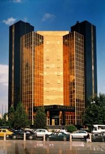 Центральный Банк Азербайджана