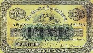 Банкнота номиналом 5 фунтов. 1905 г. Один из экспонатов музея.