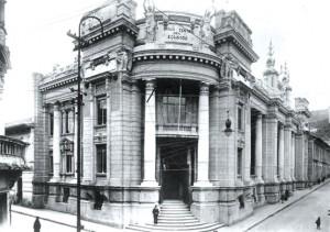 Центральный Банк Эквадора