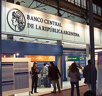 Центральный Банк Аргентины. Интерьер