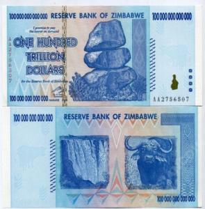 Купюра Зимбабве – 100 триллионов долларов