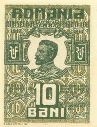 Билет  10 бань.  Румыния 1917 г.