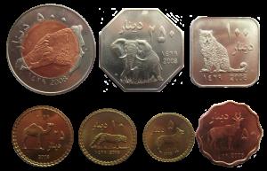 Султанат Дарфур. Набор из 6 монет
