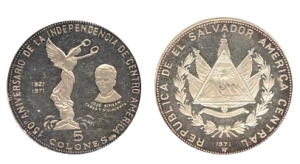 Монеты ЦРБ Сальвадора