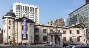 Банк Кореи