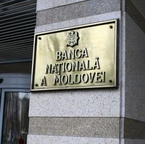 Национальный Банк Молдовии
