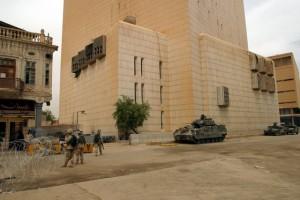 Центральный банк Ирака