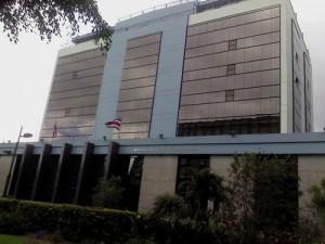 Центральный Банк Коста-Рики.