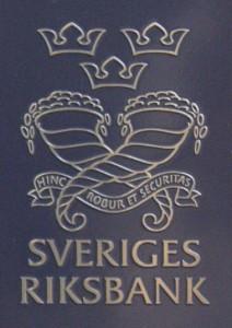 Банк Швеции.