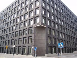 Банк Швеции, Риксбанк - Sveriges riksbank