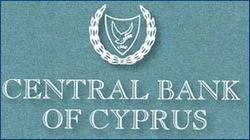 Эмблема Центрального Банка Кипра