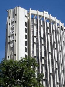 Центральный банк государств Западной Африки