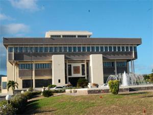 Восточно-карибский Центральный банк