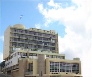 Центральный Банк Гондураса