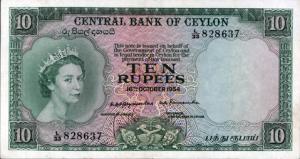 Музей денег в Анурадхапуре. Банкнота 10 рупий с портретом британской королевы Елизаветы