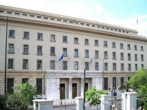 Банк Греции