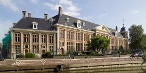 Музей денег Голландии
