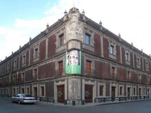 Здание Интерактивного музея экономики