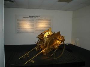 Музей Внешнего долга. Экспонат.