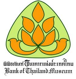 Эмблема Музея банка Таиланда