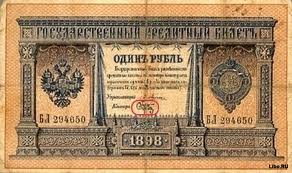 Музей Истории развития финансовой системы Днепропетровской области