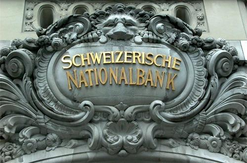 Официальный сайт банка швейцарии