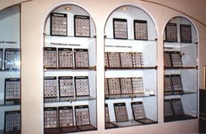 Одесский музей нумизматики. Экспонаты.