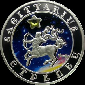 Армянская серебряная монета Знаки Зодиака - Стрелец