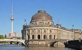 Монетный кабинет в Берлине