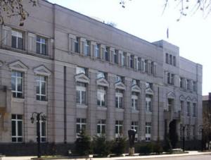 Центральный Банк республики Армения