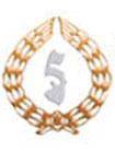 Эмблема Национального  Банка Камбоджи
