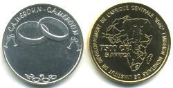 Монета для свадьба, Камерун
