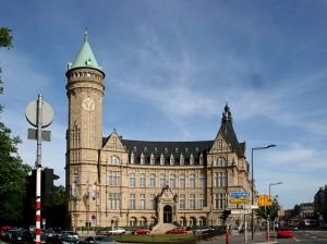 Центральный Банк Люксембурга