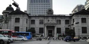 Музей Банка Кореи. Общий вид.