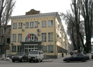 Национальный банк Кыргызской Республики