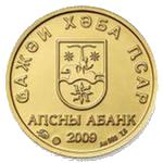 Золотая монета НБ Абхазии