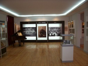 Музей денег Грузии. Экспозиционный зал.