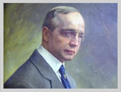 Эдвин Вальтер Кеммерер