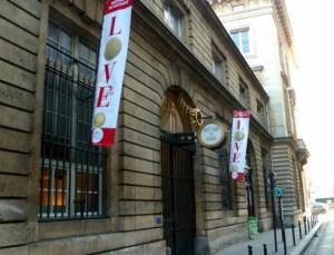 Парижский монетный (денежный) музей. Вход.