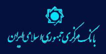 Эмблема Центрального Банка Ирана
