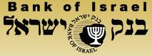 Эмблема Банка Израиля