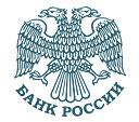 Эмблема ЦБ России