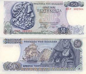 Музей банкнот Корфу. Банкноты. Экспонаты музея.